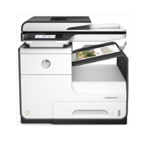Impresora Multifuncional HP PageWide Pro 477dw, Hasta 55 ppm, Dúplex automático, Wi-Fi, USB 2.0 (D3Q20C#AKY)